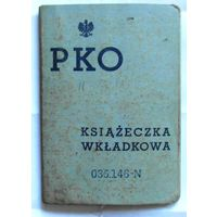 Старый польский дукумент.(РКО.Торунь.1936год)