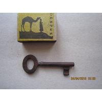 Старый ключ.
