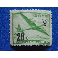 Уругвай 1960 г. Авиация.
