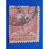 Перу 1896 г. Стандартный выпуск.