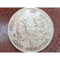 1 шиллинг 1967 Кения