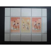 Суринам 1966 автономия Нидерландов Детские праздники блок