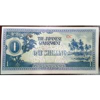 Океания, 1 шиллинг 1942 год японская оккупация, Р2