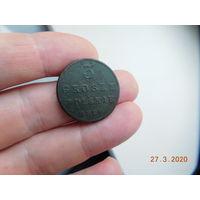 НЕ ЧАСТАЯ МОНЕТА !!! Россия для Польши 3 гроша 1829 г., распродажа с 1 - го рубля, без минимальной цены! Только на 3 дня!!!