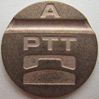Телефонный жетон Словения PTT A (v)