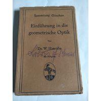 Einfuhrung in die geometrische Optik. Von Dr.W.Hinrichs.Mit 55 Figuren.1918. На немецком языке.