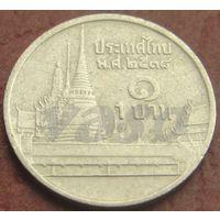 4861:  1 бат 1995 Тайланд