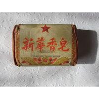 Мыло туалетное СИНЬХУА(Китай) времён СССР