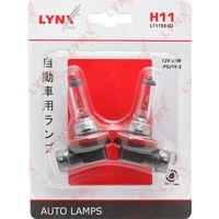 Комплект автоламп галогенных Lynx L11155-02 H11 12V 55W 2шт