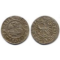 Полугрош 1512, Жигимонт Старый, Вильно. Окончания легенд: Ав - (15)':1Z', Рв - 'LITVANIE.:.'