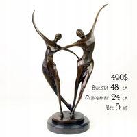 """Бронзовая Скульптура / Статуэтка """"Два абстрактных танцора"""" Франция, Автор - Milo.  (Нет в наличии, под заказ)"""