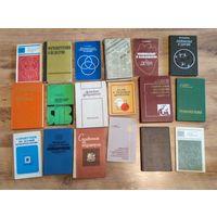 Литература по педиатрии и медицине (18 книг)