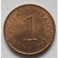 Малайзия 1 сен 1967 - первый год чекана, состояние!