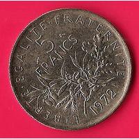 42-05 Франция, 5 франков 1972 г.
