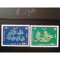 Иран 1992 текст из Корана полная серия