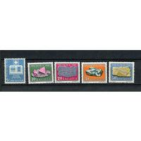 Швейцария - 1961 - Минералы. Pro Patria - [Mi. 731-736] - полная серия - 5 марок. MNH.