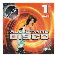 All Stars Disco 1, 2, 3 (mp3). Цена за три диска!!!