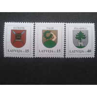 Латвия 2005 гербы городов полная серия