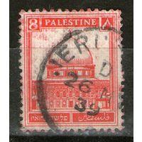 Палестина. Гашеная. (1). Лот-4
