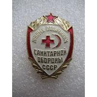 Знак. Юному отличнику санитарной обороны СССР
