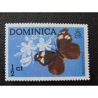 Доминика. Британская колония. Бабочка.