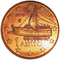 1 евро цент, Греция