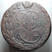 5 копеек 1788 ЕМ, Отличная! С 1 Рубля!