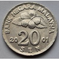 Малайзия, 20 сенов 2001 г.