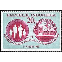 Индонезия 1969 Азиатско-Тихоокеанской Конференции По Планированию Семьи **