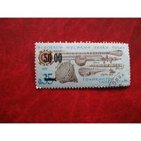 Марка Музыкальные инструменты НДП 50.00 Таджикистан 1992 год