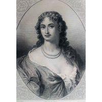 1860 год. MME DE TENCIN   Paris   27 x 18 cm.   порвана...