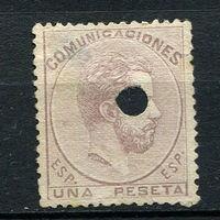 Испания (Королевство) - 1872 - Король Амадей I 1Pta - [Mi.118] - 1 марка. Гашеная пробоем.  (Лот 106o)