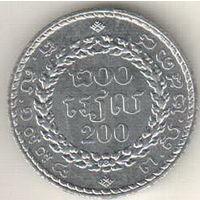 Камбоджа 200 риель 1994