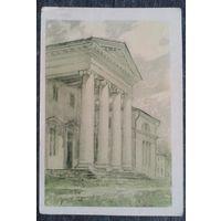 Мядзведяу I. Сноу. Палац Рдултоускiх.(Снов. Дворец Рдултовских) 1957 г. Чыстая