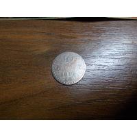 10 грошей 1812