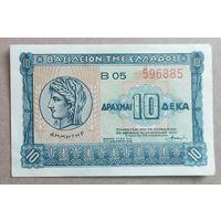 10 драхм 1940 года - Греция - aUNC
