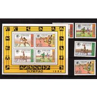 Танзания-1984,(Мих.242-245,Бл.37) **  , Спорт,ОИ-1984