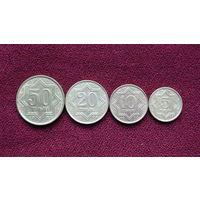 Монеты Казахстана образца 1993 года 50,20,10,5 тиын.Состояние!