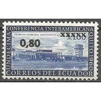 Эквадор. Аэропорт Кито. Надпечатка на #1031. 1964г. Mi#1129.