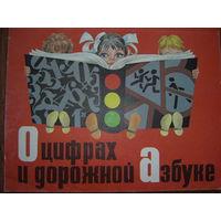 Книги для подготовки к школе(цена за одну)