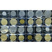 Турция, 12 монет