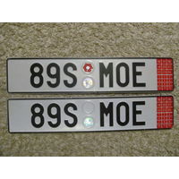 Автомобильный номер Чехия 89SMOE