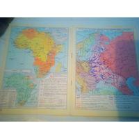 Карты учебные СССР