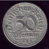 50 пфеннигов 1922 год Германия J