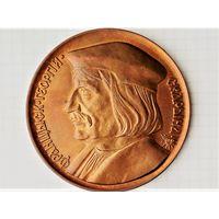 Францыск Скарына Франциск Скорина Памятная бронзовая медаль 1967 год