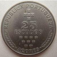 Азорские острова 25 эскудо 1980 г. Автономная область Португалии Азорские острова