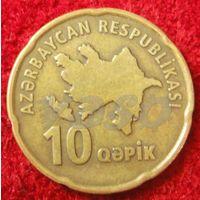 7585:  10 гяпиков Азербайджан