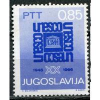 Югославия. СФРЮ. 1966. ЮНЕСКО.  1187. **