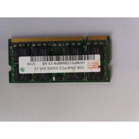 Оперативная память для ноутбука SO-DIMM DDR2 1Gb  Hynix PC-5300 HYMP512S64BP8-Y5 (903467)