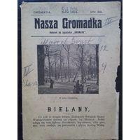 Журнал для детей на польском 1914